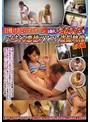 「日焼けあとのマッサージ」と偽り、水着ギャルをハメまくる悪徳ツアコン盗撮映像in沖縄(club00218)