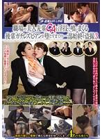 職場の美人先輩CAを淫技で喰いまくる後輩ガチレズビアンが堕とすまでの一部始終を盗撮3 ダウンロード