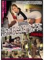 ヌキ無しの健全な日本人女性マッサージ師を呼んで、黒い肉棒をチラつかせて強引にハメる盗撮映像6(club00326)