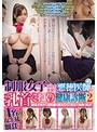 制服女子ばかりを狙う悪徳医師の乳首こねくり健康診断2(club00527)