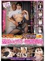 文京区にある女教師が通う整体セラピー治療院25(club00582)