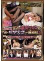 美人OL専門中野区にある患者の極所ツボを突き必ず痙攣失禁させる施術院5(club00591)