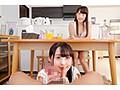 【VR】テーブルで彼女の姉と話しながら、テーブルの下で彼女...sample2