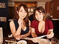 【VR】1人で居酒屋に行ったら2人のムッチムチ巨乳デカ尻人妻...sample4