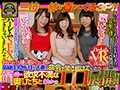 【VR】変態紳士倶楽部VR ハーレム!ハーレム!ハーレム!16タ...sample1