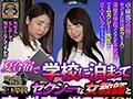 【VR】変態紳士倶楽部VR ハーレム!ハーレム!ハーレム!16タ...sample10