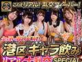 【VR】変態紳士倶楽部VR ハーレム!ハーレム!ハーレム!16タ...sample15