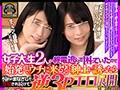 【VR】変態紳士倶楽部VR ハーレム!ハーレム!ハーレム!16タ...sample2