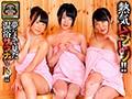 【VR】変態紳士倶楽部VR ハーレム!ハーレム!ハーレム!16タ...sample9