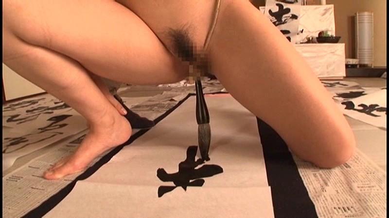 ふしだらな黒衣の女 マゾ牝未亡人の憂鬱 大槻ひびき 15枚目