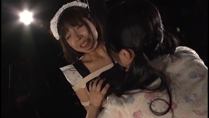 股間を擦られ悶絶する巨乳メイド 年下の女の子に辱められる年上のお姉さん2 かなで自由 神楽アイネ1