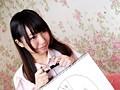 キャンディ新人オーディション優勝 ファン投票で選ばれた現役女子大生AVデビュー 星南まゆのサンプル画像