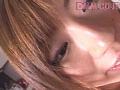 痴女の烙印 VOL.3 めぐみ&ルイsample35
