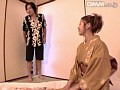 (cos013)[COS-013] KIMONO DE JAPANESE 星川いづみ 加山由衣 ダウンロード 1
