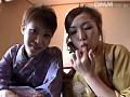 (cos013)[COS-013] KIMONO DE JAPANESE 星川いづみ 加山由衣 ダウンロード 13