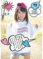 日本で一番恥ずかしがり屋なちぃぱいペチャ子は有名アーティストのバックダンサーでダンスは世界レベルの金の卵。 陽葵#5