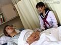 死ぬまでにやっておきたい 病院生活の中での7つのエッチ3