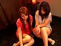 (crpd251)[CRPD-251] 友達女子校生アナル中出し凌辱淫行 加藤まさみ 川瀬七夏 ダウンロード 19