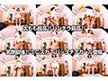 【VR】枢木あおい チアガールのTバック尻に即ズボッVR 笑顔最...sample2