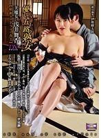 優しい五十路の熟女 美魔女 浅井舞香DX ダウンロード