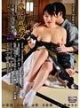 優しい五十路の熟女 美魔女 浅井舞香DX