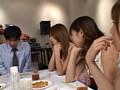 (czav025)[CZAV-025] 飲み会好きOL集団痴女に2次会誘われてみませんか? ダウンロード 18