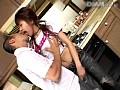 (d1008)[D-1008] 「この世で、いちばんエロいコト。」 『ダブル痴女の濃厚接吻セックス&ふたなりレズ』 雨宮ラム・楓アイル ダウンロード 1