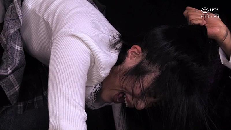 電流絶頂拷問研究所 女体発狂痙攣クラゲ メスモル-004:可憐花錯乱の快楽漬け淫肉感電媚薬 神楽アイネ キャプチャー画像 1枚目