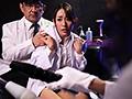 電流絶頂拷問研究所 女体発狂痙攣クラゲ メスモル-006:恐慌の慟哭!!凄絶電撃子宮イキ発狂痙攣 高梨りの