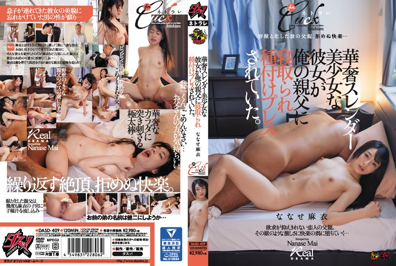 DASD-409 My Girlfriend Is A Skinny And Slender Beautiful Girl But My Dad Fucked And Impregnated Her Mai Nanase