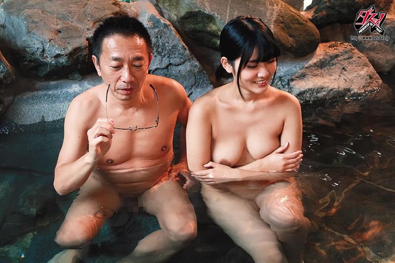 唾液を絡ませ自ら腰を振る。素顔丸出し一泊旅行。「恥ずかしいくらい感じてる私編」 神宮寺ナオ