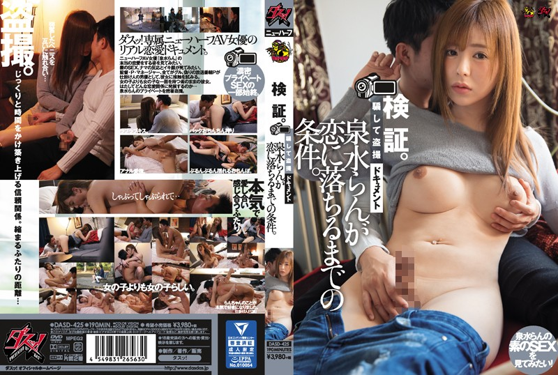 DASD-425 A Documentary Peeping On A Deceptive Investigation The Conditions For Ran Izumi To Fall In Love