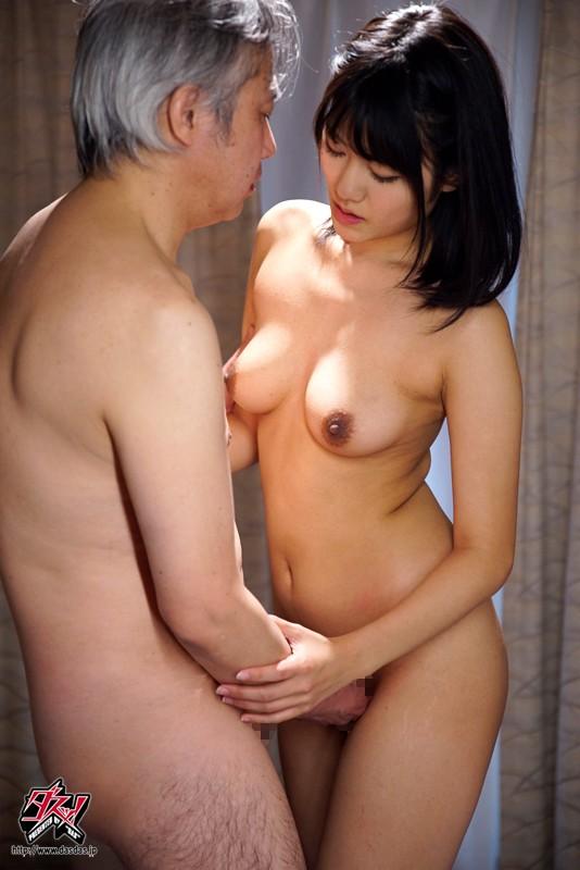 隣人に俺の彼女が寝取られて。「同棲カップル突然の妊娠編」 神宮寺ナオ 画像4