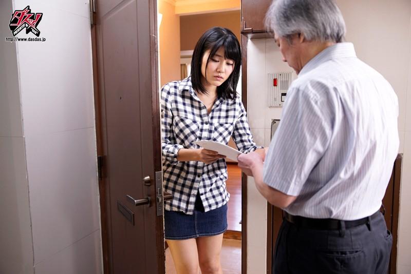 隣人に俺の彼女が寝取られて。「同棲カップル突然の妊娠編」 神宮寺ナオ 画像6