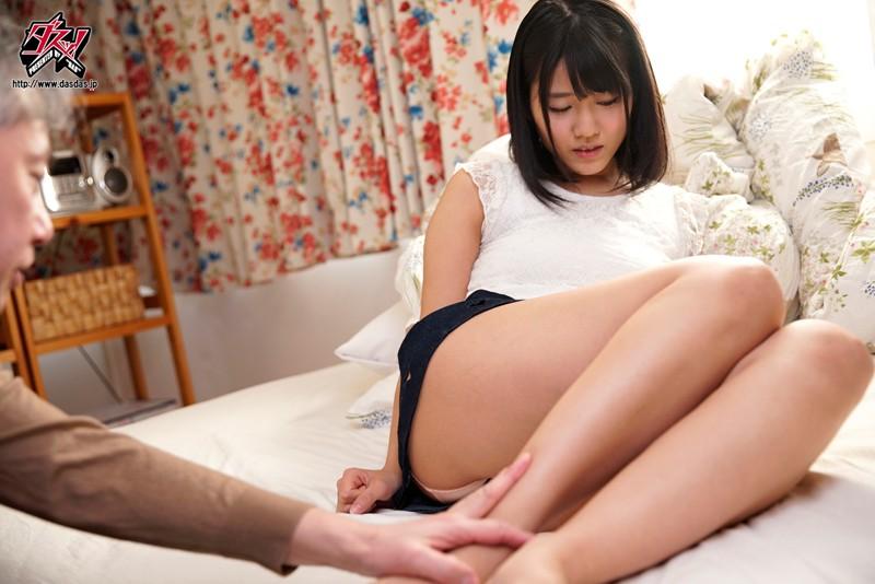 隣人に俺の彼女が寝取られて。「同棲カップル突然の妊娠編」 神宮寺ナオ 画像7