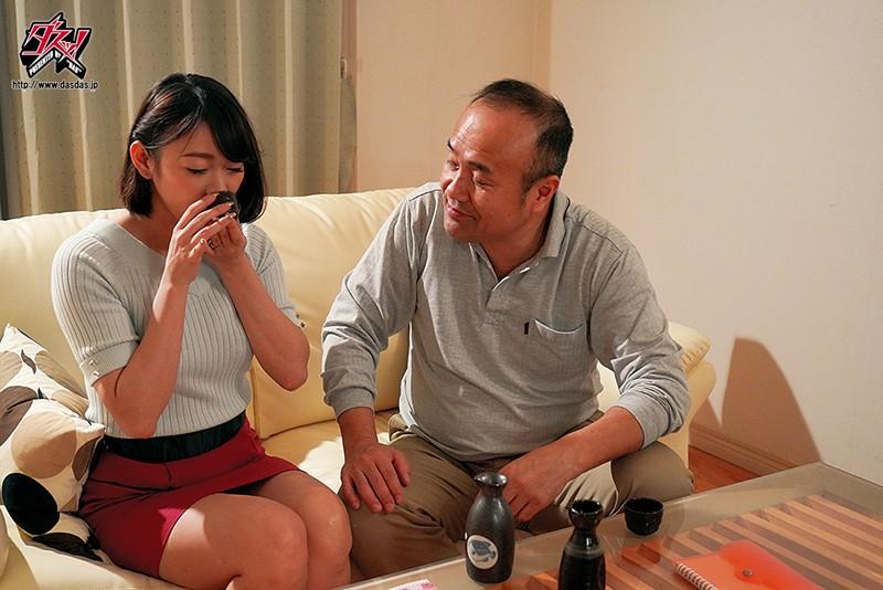 巨乳で優しい姉御肌の妻が俺の親父に寝取られ種付けプレスされていた。 西野翔 キャプチャー画像 9枚目