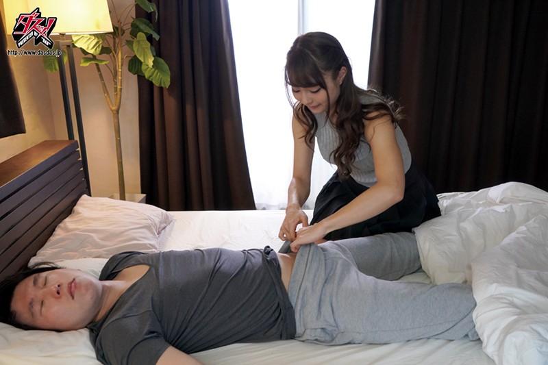 「服を脱いで待ってます」年収2000万円を超えると可愛いすぎる妻が手に入り毎日ベロキスセックスしてくれる。(仮想通貨編) 河南実里 キャプチャー画像 7枚目