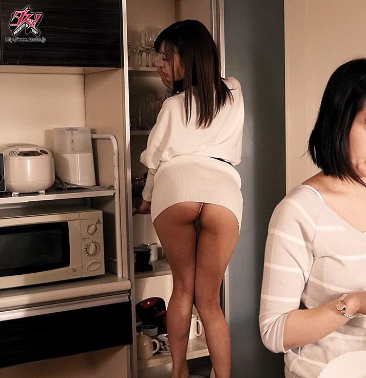 デカ尻で誘惑してきた美少女な妹に寝バック種付けプレスしてしまった。 佐々波綾 2枚目