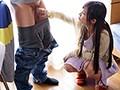 勃起をさせて笑みを浮かべる。痴女っ子ローリータ。2年後 のあ 栄川乃亜