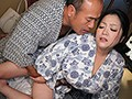 最愛の豊満爆乳妻が取引先のオヤジ社長に寝取られ種付けプレスされていた。 小向美奈子