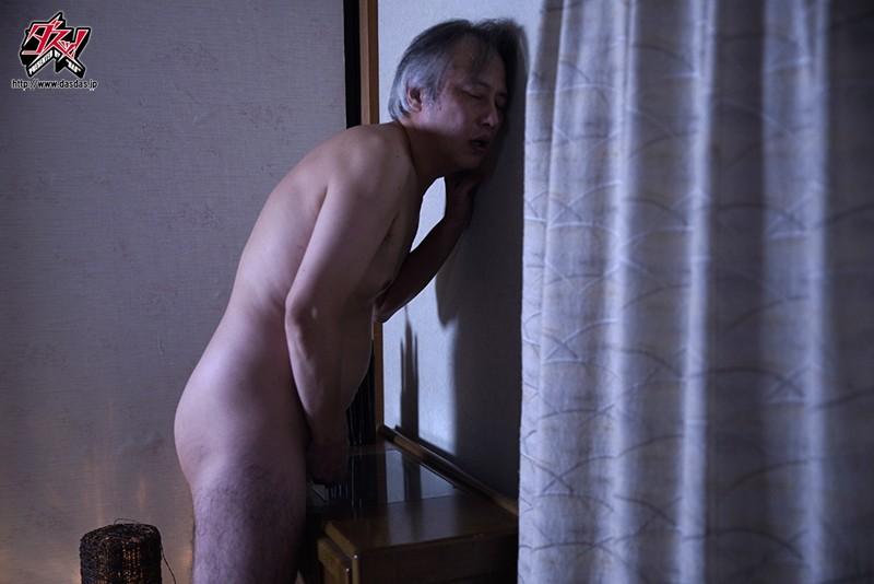 隣人に俺の彼女が寝取られて。「頻繁に起こる鍵穴のいたずら」 松永さなのサンプル画像