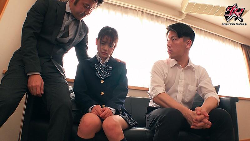 校則を守れない生徒たち。理不尽な三者面談。 永瀬ゆい
