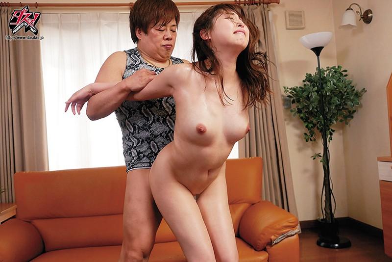 従順で優しい巨乳妻はDQNな金貸しに寝取られ種付けプレスされていた。 秋山祥子 1枚目