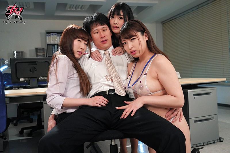 催眠洗脳された女子アナは嫌がりながらも淫乱ビッチになっていた 秋山祥子 10枚目