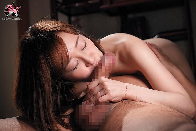 妊活中の巨乳妻は俺の親父に寝取られ種付けプレスされていた。 篠田ゆう キャプチャー画像 6枚目