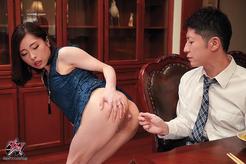 肛虐ネトラレ 松ゆきの 9枚目
