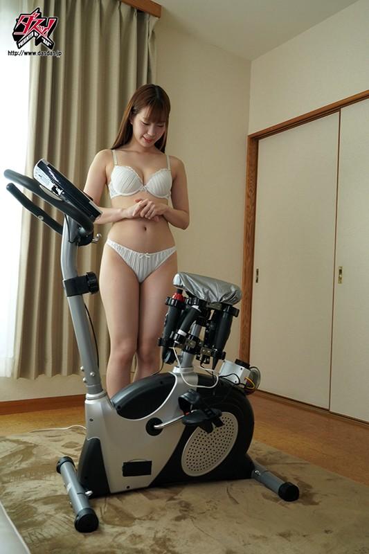 アクメバイクNTR 美谷朱里 キャプチャー画像 8枚目