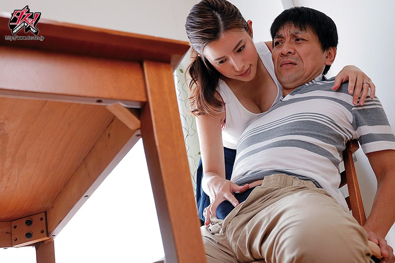 この人妻に誘惑されたらアナタは断れますか?マンションの同じ階に住む狙われた男たち。 永井マリア 6枚目