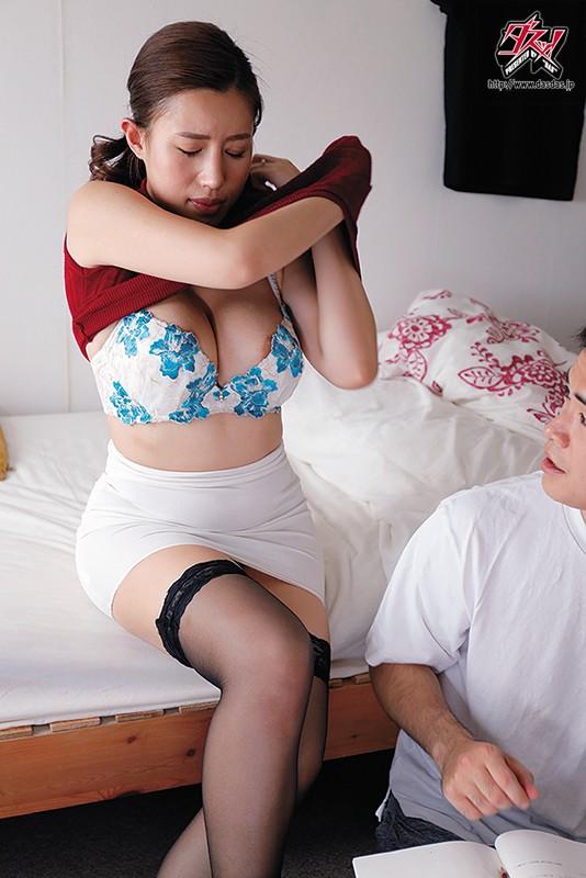 この人妻に誘惑されたらアナタは断れますか?マンションの同じ階に住む狙われた男たち。 永井マリア 7枚目