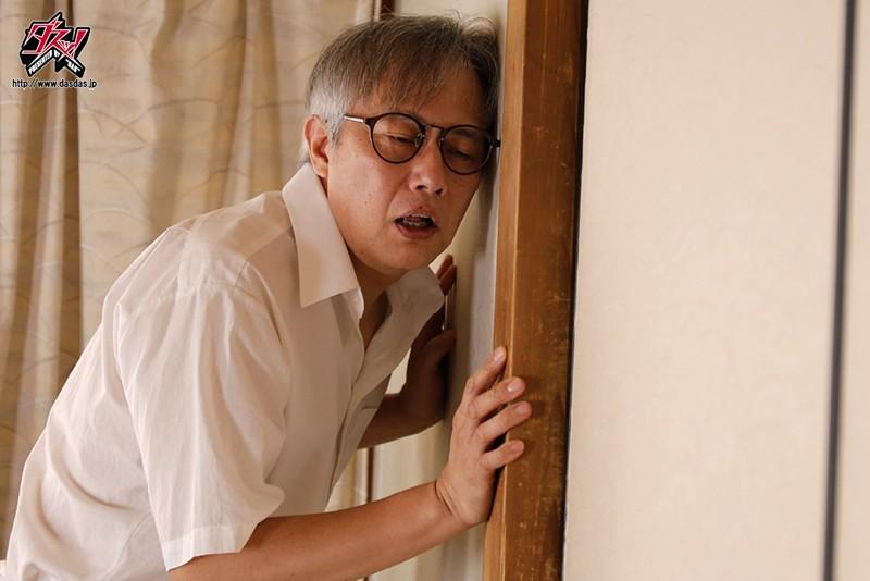 隣人に俺の彼女が寝取られて。「美大生をおとし入れる自称画家の筆使い編」 宇佐木あいか6